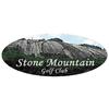 Stone Mountain Golf Club Logo