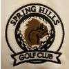 Spring Hills Golf Club - Public Logo