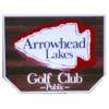 Arrowhead Lakes Golf Club - Public Logo