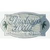 Buckeye Hills Country Club - Semi-Private Logo
