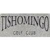 Tishomingo Golf Course - Semi-Private Logo