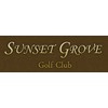 Sunset Grove Golf - Public Logo