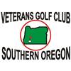 Veterans Administration Domiciliary Golf Course - Private Logo