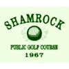 Shamrock Public Golf Course - Public Logo