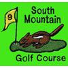 South Mountain Golf Course - Public Logo