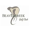 Beavercreek Golf Club - Public Logo