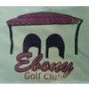 Ebony Hills Golf Course Logo
