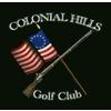 Colonial Hills Golf Club - Public Logo