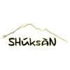 Shuksan Golf Club - Public Logo