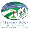 Beacon Rock Public Golf - Public Logo