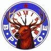 Princeton Elks Golf Course - Semi-Private Logo