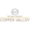 Saddle Creek Golf Club - Semi-Private Logo