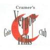 Vernon Hills Golf Course - Public Logo