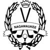 NAGA-Waukee Golf Course - Public Logo