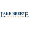 Lake Breeze Golf Club - Public Logo