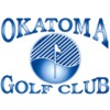 Okatoma Golf Club - Semi-Private Logo