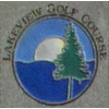 Lakeview Golf Course - Public Logo