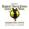 Highlands at Hampton Cove Golf Course - Public Logo