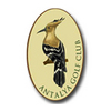 Antalya Golf Club - The Pasha Course Logo