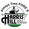 Harris Hill Golf Center Logo
