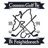 Islay Golf Club Logo