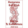 Hamurana Golf Club Logo