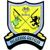 Palacerigg Golf Club Logo