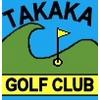 Takaka Golf Club Logo