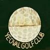 Yeoval Golf Club Logo