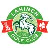 Lahinch Golf Club - Old Course Logo