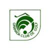 Granada Golf Course - Public Logo