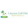 Lakeview Golf Club - Public Logo