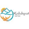 Kaluhyat Golf Club at Turning Stone Logo