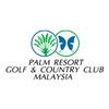 Palm Resort Golf & Country Club - Cempaka Logo