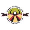 Cheena/Star Course at Santa Ana Golf Club Logo