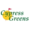 Cypress Greens Golf & Tennis Community - Semi-Private Logo