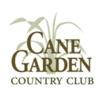 Cane Garden Country Club - Jacaranda/Allamanda Course Logo