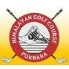 Himalayan Golf Course Logo