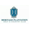 Heritage Plantation Golf and Country Club Logo