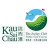 The Jockey Club's Kau Sai Chau Public Course - South Course Logo