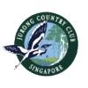 Jurong Country Club - Executive Course Logo