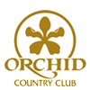 Orchid Country Club - Vanda/Aranda Logo