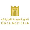 Doha Golf Club - Academy Course Logo