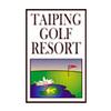 Taiping Golf Resort Logo