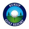 Kukup Golf Resort - North Course Logo