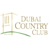 Dubai Country Club - Creek Course Logo