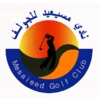 Mesaieed Golf Club Logo