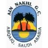 Ain Nakhl Golf Club Logo