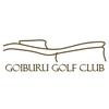 Goiburu Golf Club Logo