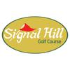 Signal Hill Golf Course - Public Logo
